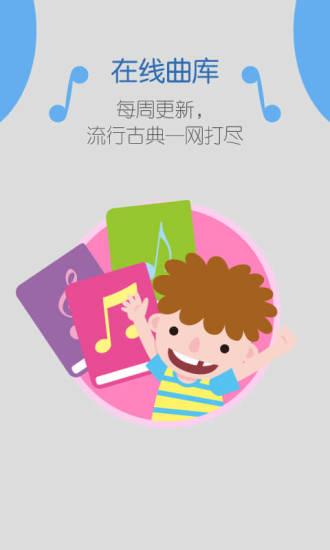 玩免費音樂APP 下載弹吧架子鼓 app不用錢 硬是要APP