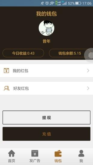 免費下載工具APP|阅金 app開箱文|APP開箱王