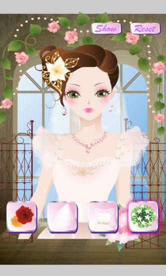 最美新娘美发秀