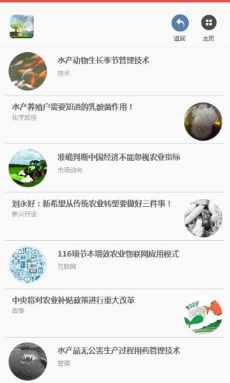 uberspot/2048-android · GitHub