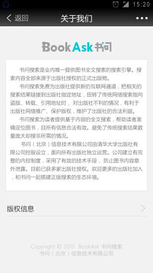 臺灣分享 » 防輻射植物