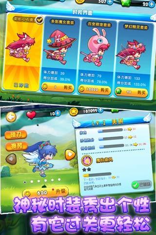 巴啦啦小魔仙之奇迹舞步|玩冒險App免費|玩APPs