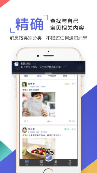 Kawaii Milkshake Buddy Lite|不限時間玩休閒App-APP試玩
