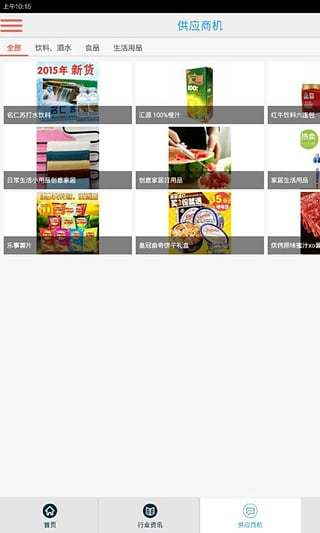 Dice Roller Apk 1.06 - APK Downloads.ws