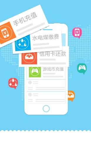 玩工具App|卡盟免費|APP試玩