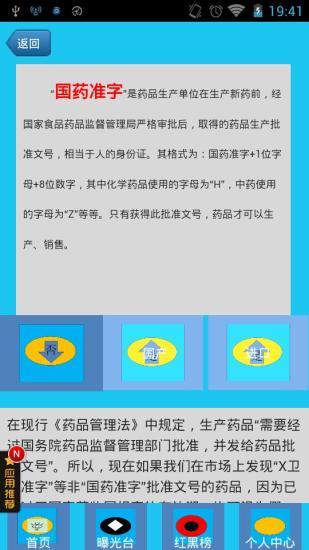 台灣聯通停車場 @ Victor3270's Blog :: 隨意窩 Xuite日誌