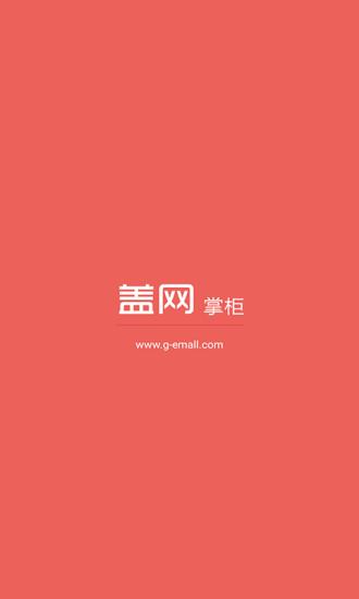 友车手机app下载|友车安卓版1.4.1 - 统一手机站