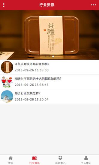 計步器- Accupedo - Google Play Android 應用程式