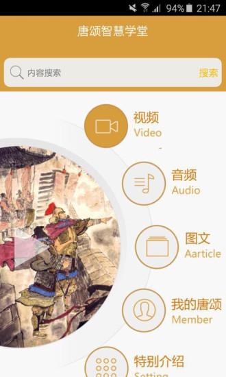 AmazonのAndroidアプリストア「Amazon Appstore」は既に日本でも ...