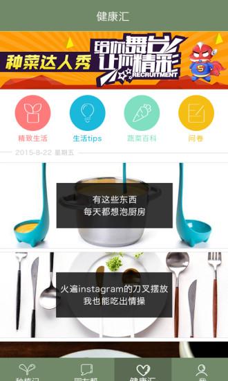 玩生活App|哇菜免費|APP試玩