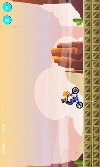自行车挑战