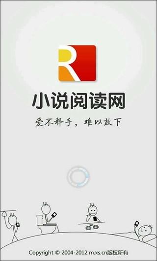 中国军魂|玩書籍App免費|玩APPs