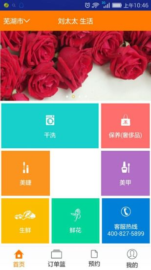 【MiWiFi】小米路由器mini - Rom、APP 穩定版- 更新日誌- 小米路由器mini ...