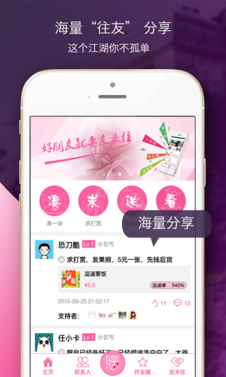 App Store 破解  Appappapps.com Blog