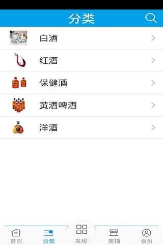 上海酒水网