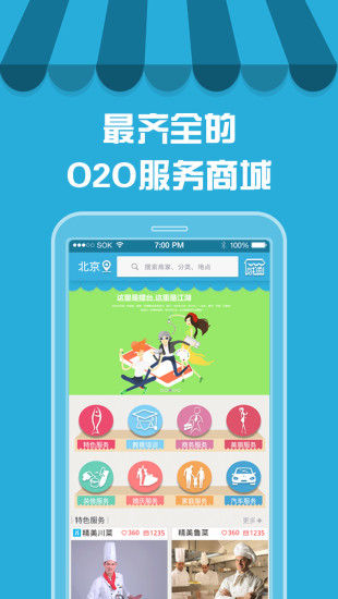 walkie talkie app for both iphone and android網站相關資料  ...