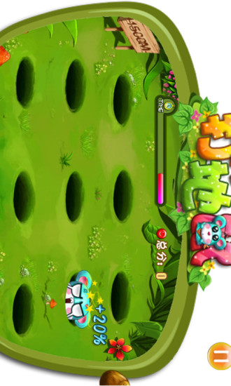 水槍大戰遊戲htc遊戲免費下載market 遊戲免費 ... - Xuite日誌