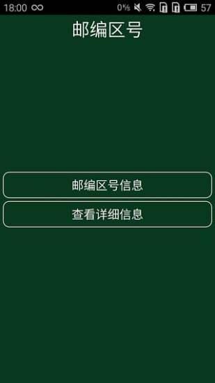 有句成語/諺語/俗語說 - 翻譯: 這個的英文怎麼說? - 英語討論區 - 台灣英語網 - English(英語) + .com(網際網路) + .tw ...