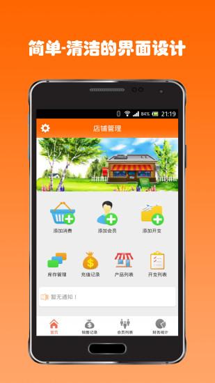 荐14个App在线制作网站,菜鸟也轻松制作iPhone、Android ...