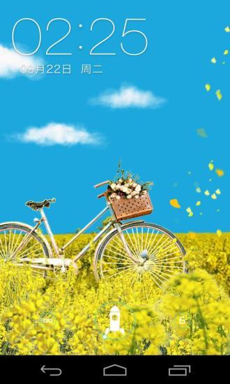 花田脚踏车梦象壁纸