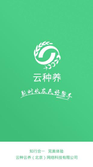 2015年11月6日(總第849期)(繁體中文)