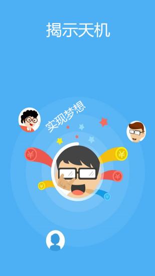 玩書籍App|时时彩技巧免費|APP試玩