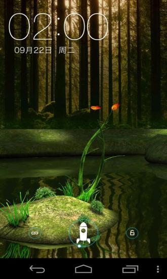 森林瀑布梦象动态壁纸
