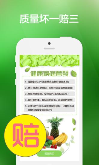 海賊新世紀 App Ranking and Store Data | App Annie