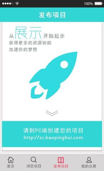Acer BYOC Apps