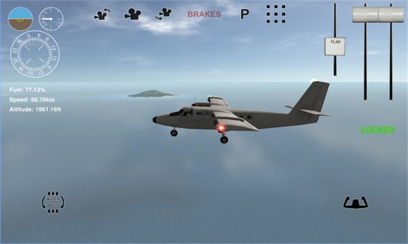 军机飞行模拟器