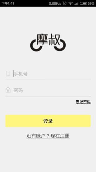 exchange diary app - 玩APPs