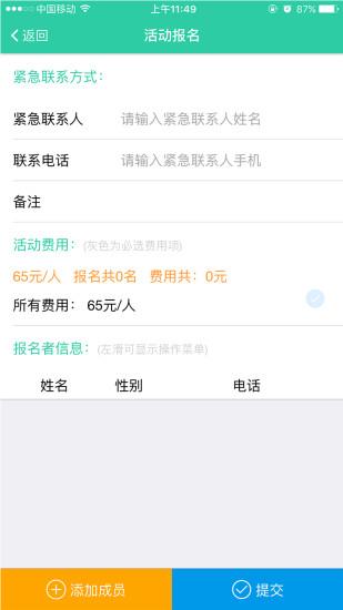 nikon app軟體 - 首頁 - 電腦王阿達的3C胡言亂語