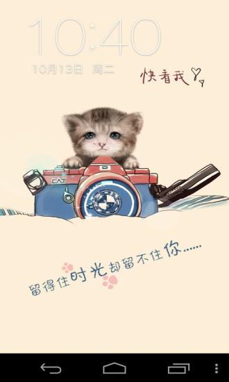 猫咪相机梦象动态壁纸