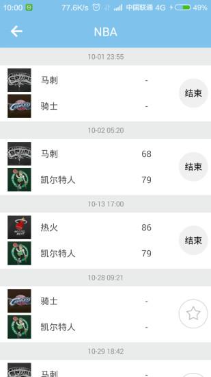 書籍必備免費app推薦 乐活体育線上免付費app下載 3C達人阿輝的APP