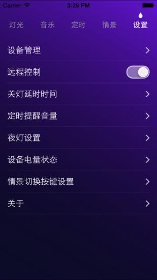 apex launcher pro驗證碼應用程式与遊戲免費下載– 1mobile台灣第一 ...