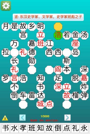 麻將連連看- Mahjong Solitaire|不限時間玩解謎App-APP試玩