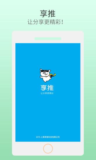 枫叶足球队徽|免費玩體育競技App-阿達玩APP