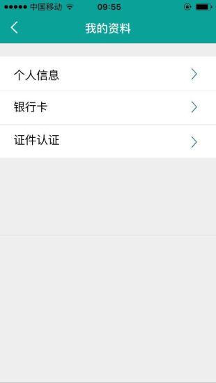 WOW英文單字王-Lite(英語學習):在App Store 上的App - iTunes - Apple