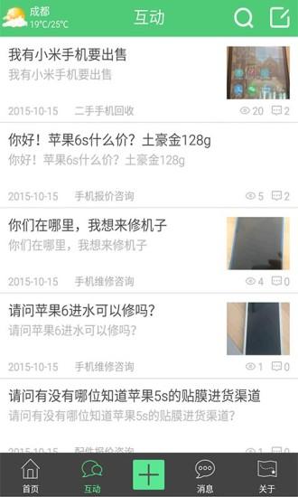 [英文] 推薦iPhone 專業英文字典應用程式(app)     迴紋針‧食攝幸也