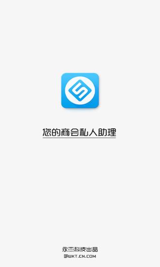 Download 全民飞机大战攻略2014版APK for Android Lollipop ...
