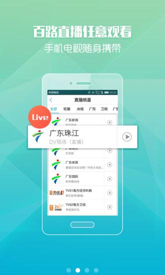 Paktor App評論 - 最新iPhone iPad應用評論