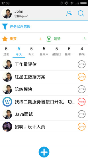 App Shopper: 西遊記 (Books)