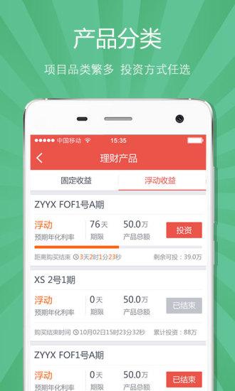 玩財經App|聚友宝免費|APP試玩