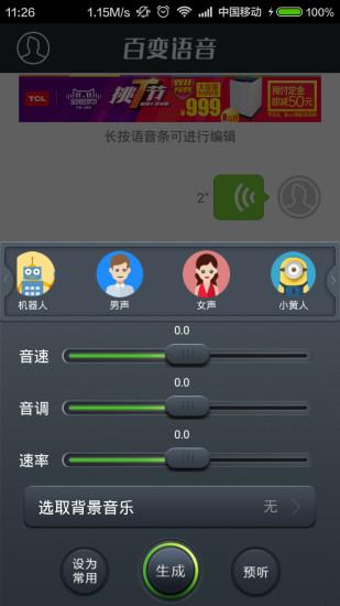 安卓游戏大师(org.game.master)_1.1_Android游戏_酷安网