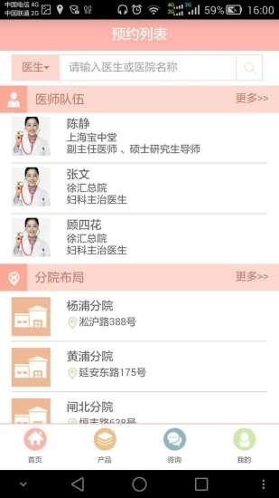 華夏會員服務 - china airlines - 中華航空