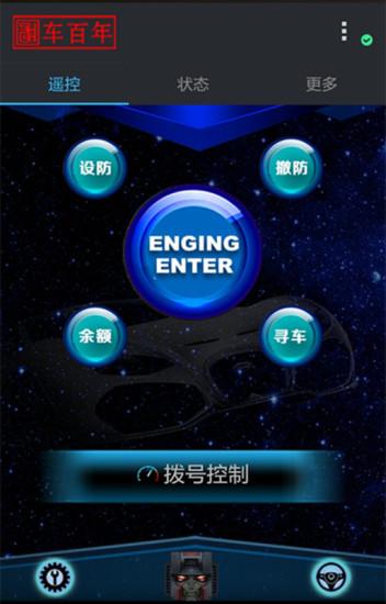 玩生活App|CBN免費|APP試玩