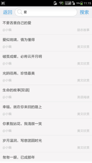 安卓5.0疯狂猜词游戏闪退_九游手机游戏
