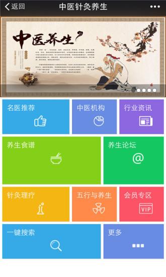 Candy Crush Saga – Android-apper på Google Play