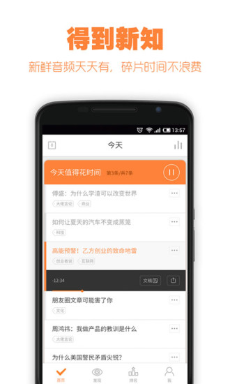 HiNote Hidden Notes - Google Play Android 應用程式