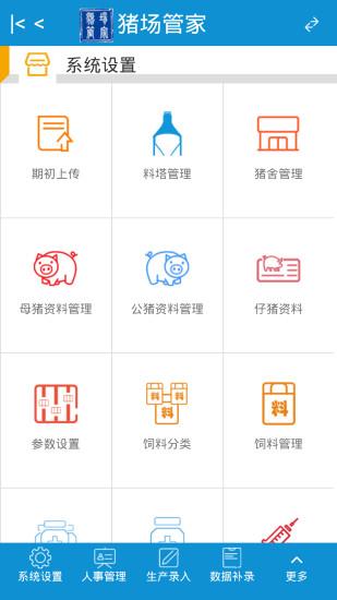 《上海‧台北-雙城戀曲》愛樂劇工廠經典老歌音樂劇場